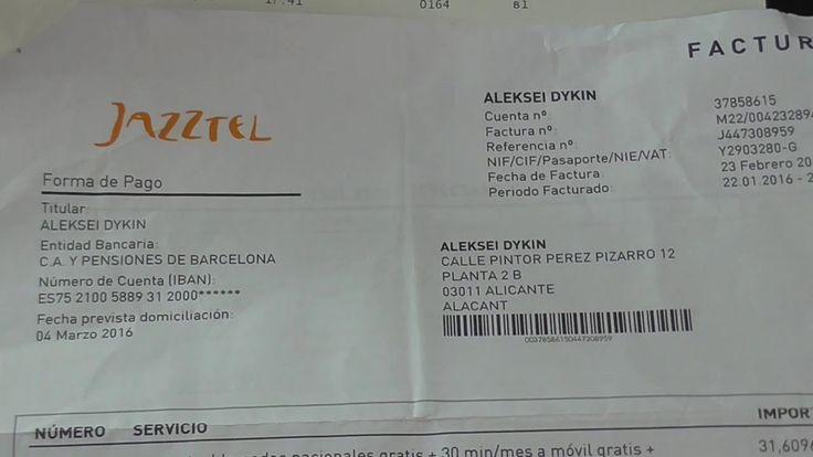 Испания. Изучаем счет от поставщика интернета в Испании.