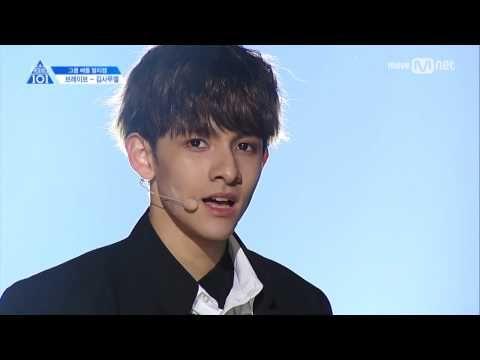 Samuel Kim PRODUCE 101 season2 단독 직캠 일대일아이컨택ㅣ김사무엘 BTS ♬상남자 1조 - YouTube