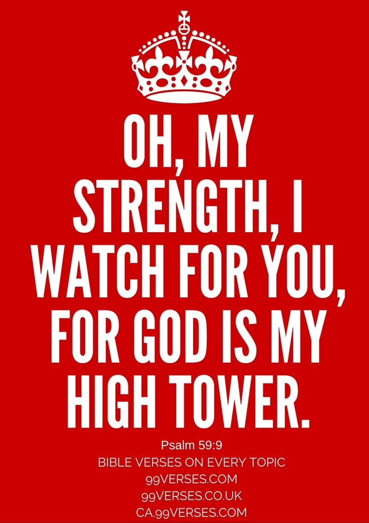 Bible Verses About Strength- 25 Encouraging Scripture Quotes