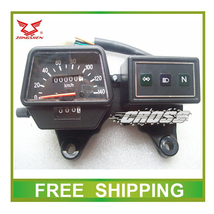 LZX200GY-2 ZS200GY zongshen 200cc dirt bike dirtbike speedometer odometer instrument motorcycle accessories free shipping
