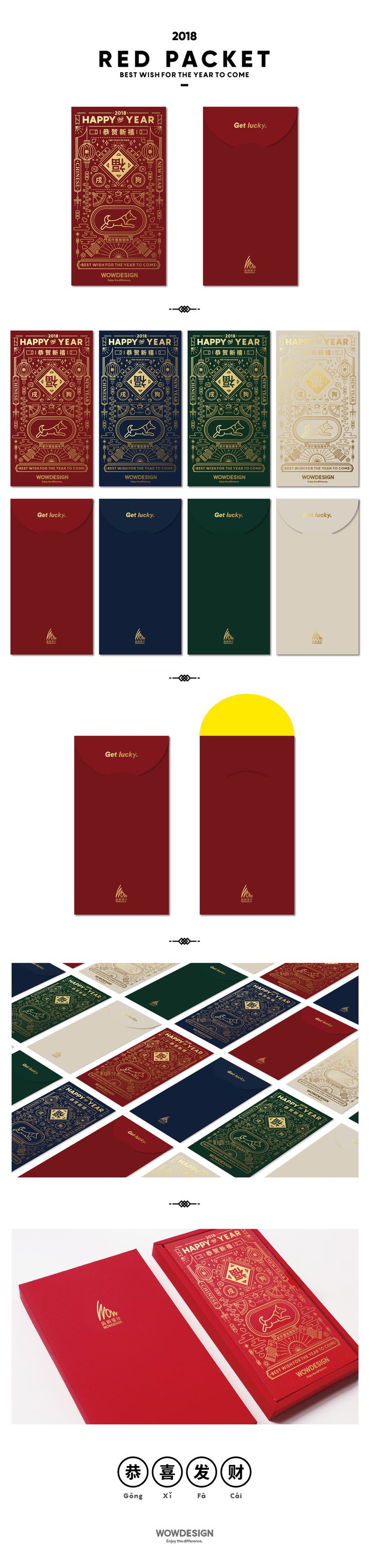"""Check out this @Behance project: """"2018 Chinese red packet"""" https://www.behance.net/gallery/58932517/2018-Chinese-red-packet"""