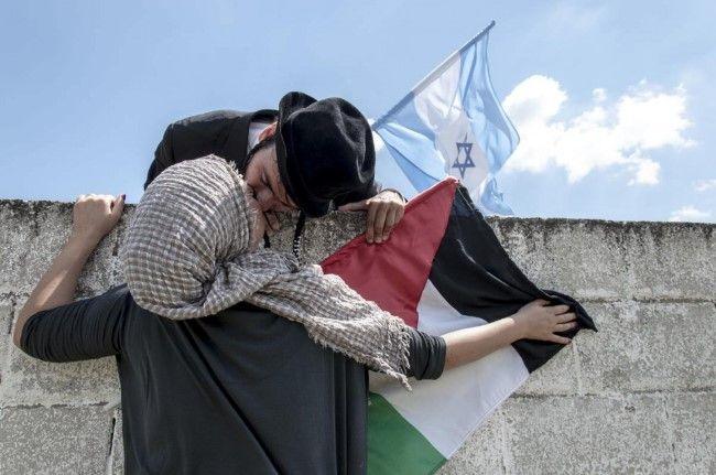 El beso entre Palestina e Israel 1