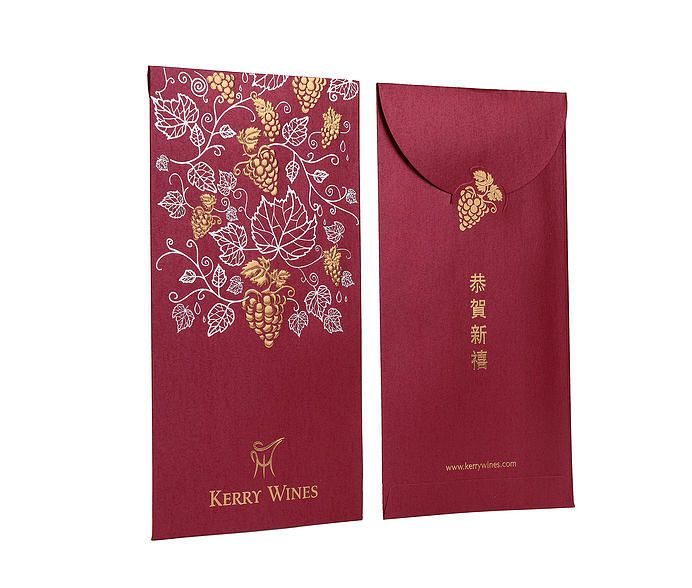 Red Packet|Gallery Promotional Red Packet|Red Packet Design