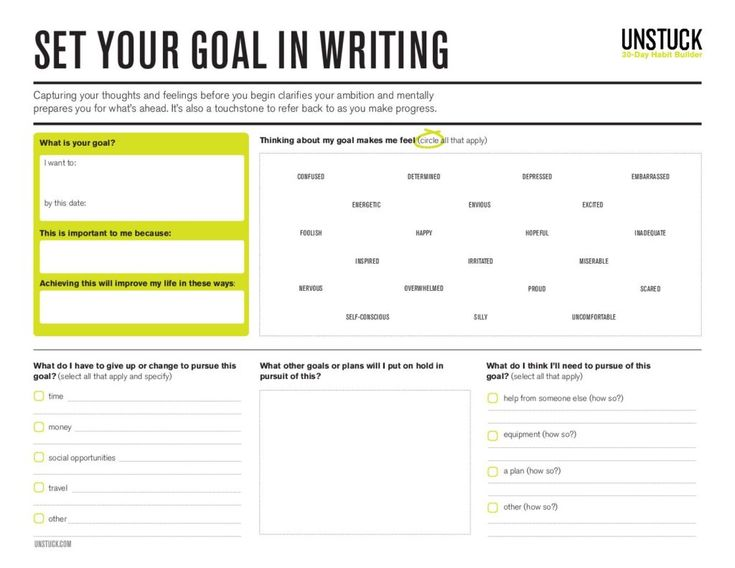 Step 2: Set the goals that matter with this printable worksheet