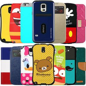 Gmarket - Galaxy character phone case / snap closure / bumper c...