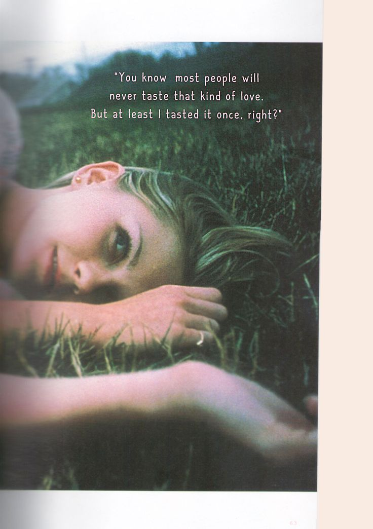 The Virgin Suicides's quotes