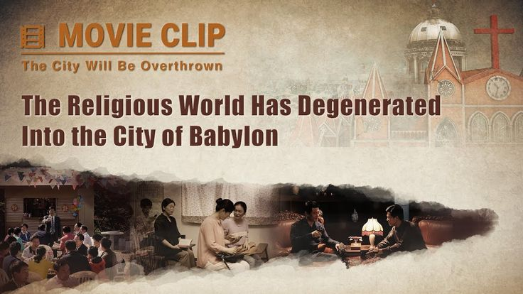 """The City Will be Overthrown"" (1) - The Religious World Has Degenerated ..."
