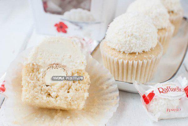 Кокосовые кексы с конфетками Раффаэлло (Raffaello) и глазурью