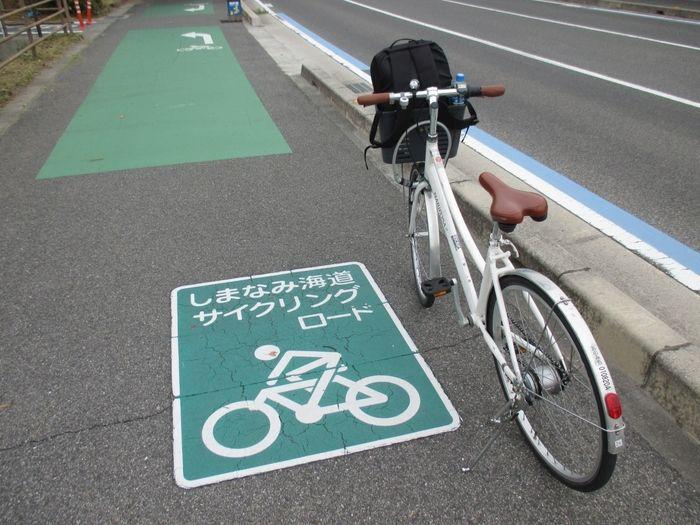 サイクリングも気分爽快!この春は「瀬戸内しまなみ海道」へ! | キナリノ