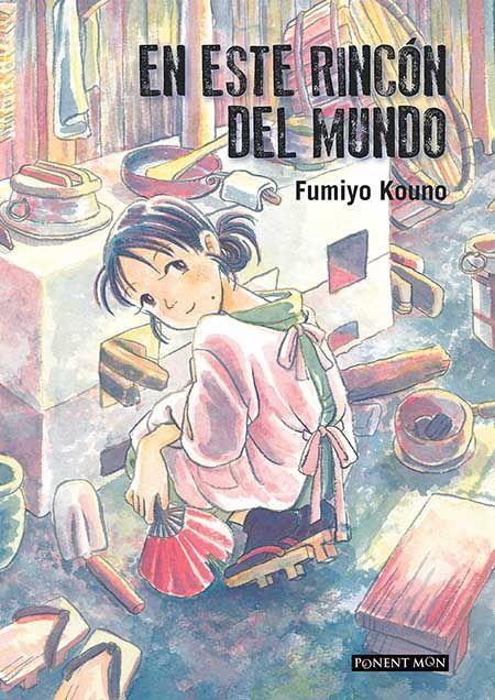 En este rincón del mundo -Fumiyo Kouno-