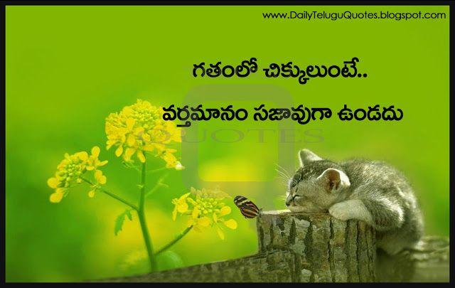 Telugu Happy Life Quotations HD Images Nice Motivation