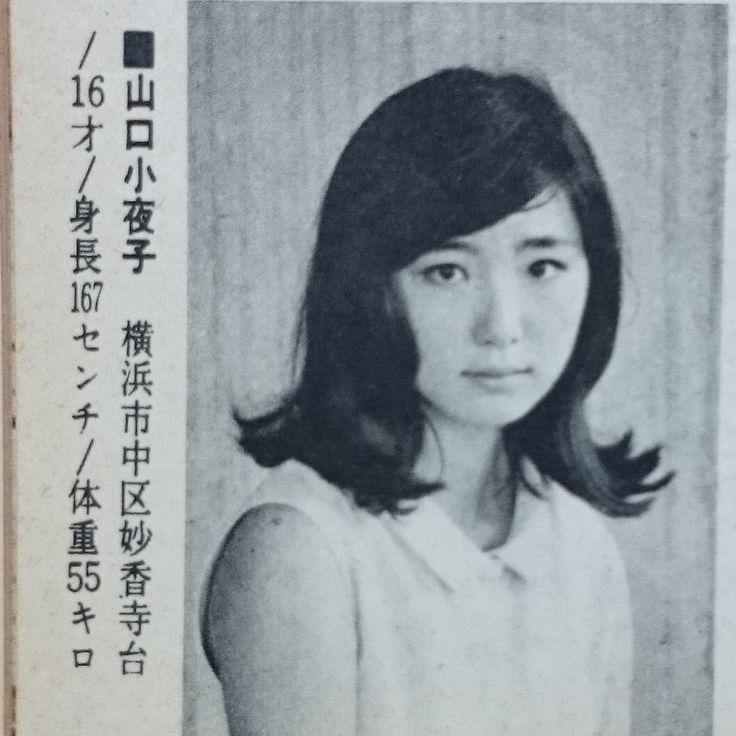 山口小夜子 (1949~2007)。ファッションモデル、デザイナー、そして日本人初のパリコレモデル。☆1973年頃からの資生堂のCM 辺りからしか知らないけど、やっぱり(特に鼻が) 全くの別人。因みにこの住所、すっごい近所で超びっくり!^^; ★Sayoko Yamaguchi was a fashion model & a designer, who was the pioneer of Japanese women fashion model to be featured in the world's top fashion shows and magazines. ☆This is her resume at 16 years old, quite amazing that such thing still exists, not to mention it coming to light.