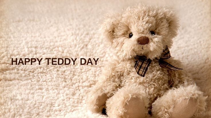 Teddy Day 2016 Date
