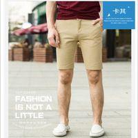 Pantaloncini selling2015 colore solido bicchierini diritti casuali coreano tendenza moda casual di bicchierini casuali degli uomini di trasporto libero all'ingrosso