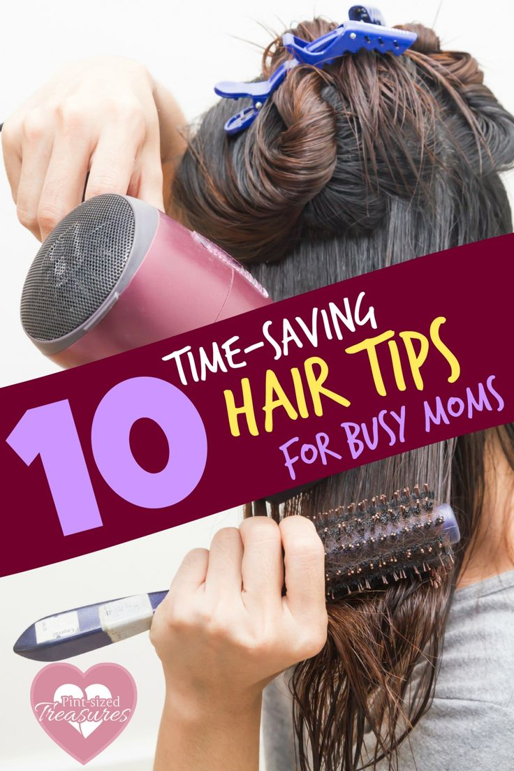 10 Time-saving hair tips for busy moms will help you save time in the mornings, while keeping your hair looking beautiful!