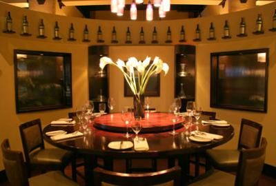 Private dining rooms @ vintage