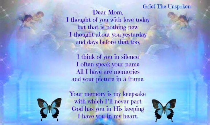 Missing Mom On The Eve Of Thanksgiving. My Mom Loved