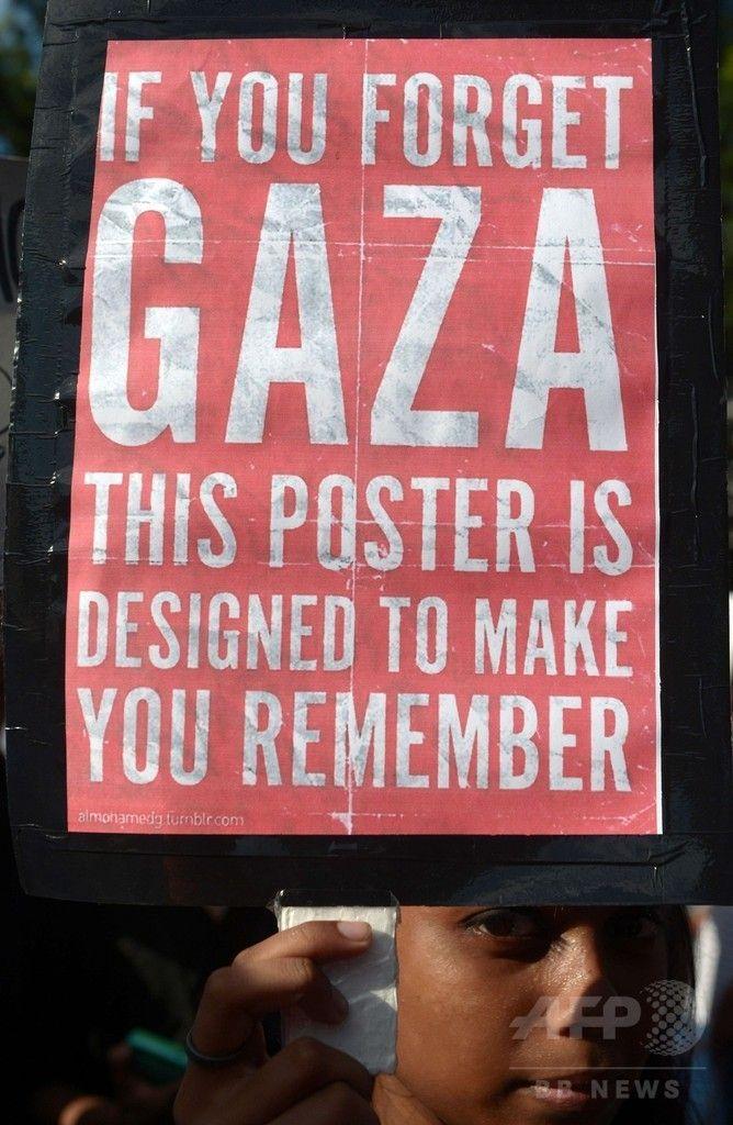 インド・コルカタ(Kolkata)で、イスラエル軍のパレスチナ自治区ガザ地区(Gaza Strip)攻撃の中止を求め、ポスターを掲げるイスラム教徒のインド人学生(2014年7月26日撮影)。(c)AFP/Dibyangshu Sarkar ▼2Aug2014AFP|「イスラエル軍は攻撃を中止せよ」、世界各地で反戦デモ http://www.afpbb.com/articles/-/3022045 #Kolkata #against_Israel