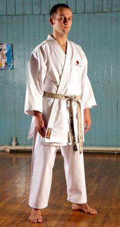 Kamae karate suit