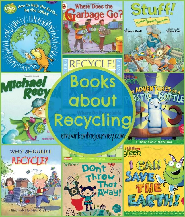 Teach young readers about recycling with these picture books. Perfect for Earth Day and every day. | embarkonthejourney.com