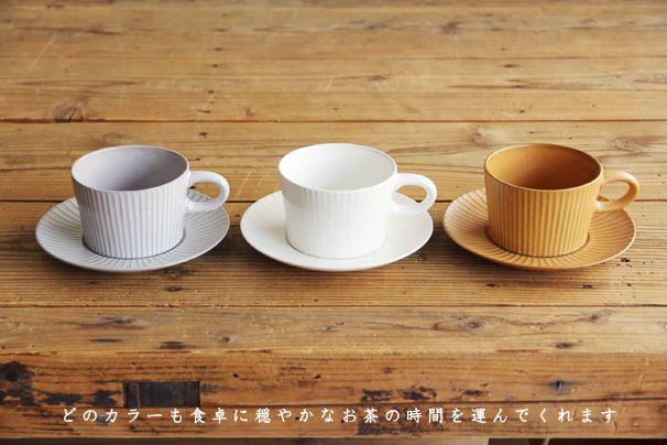 プラート ティーカップ&ソーサー (4th-market) | マグ・カップ&ソーサー | cotogoto