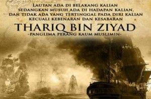 Motivasi Paling Kuat: Membakar Kapal Pulang   Motivasi Islami