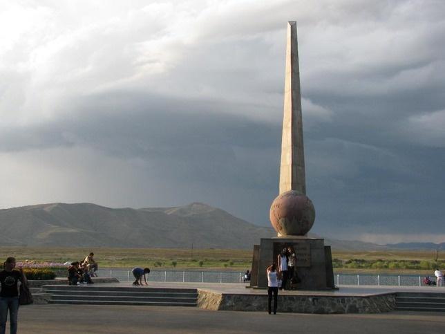 Kyzyl:  Center of Asia
