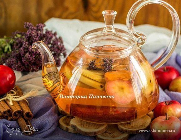 Летом очень часто делаю такой чай. Уходит на УРА как в горячем, так и в холодном виде. По желанию можно добавить немного сахара или мёда. Чайник на 1,5 литра