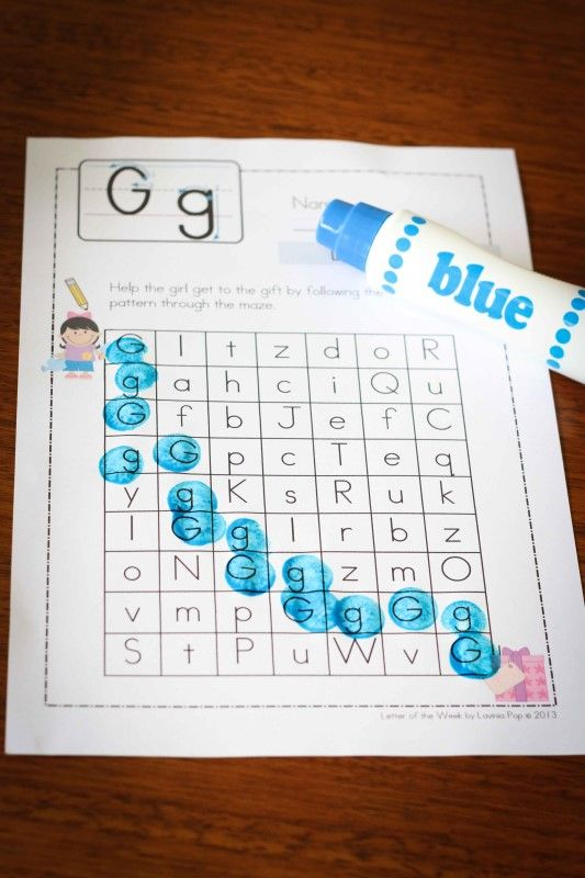 Preschool Letter of the Week G CVC letter maze