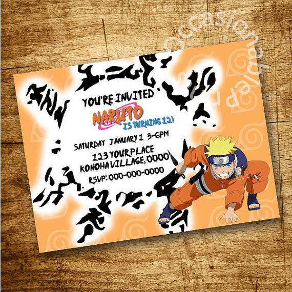 Printable Naruto Invitation Personalized By Occasionableprints