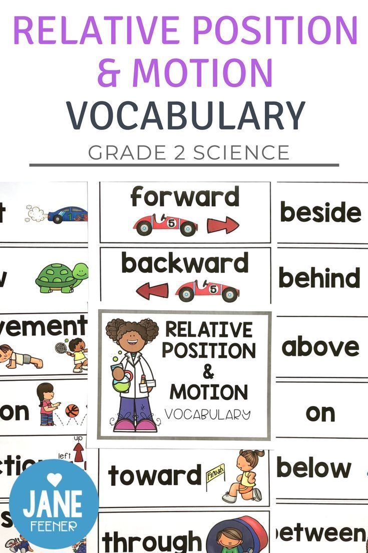 Are You Teaching The Grade 2 Science Unit Relative Position And Motion You May Like To Try Using These Wo Grade 2 Science 2nd Grade Science Teaching Resources [ 1102 x 735 Pixel ]