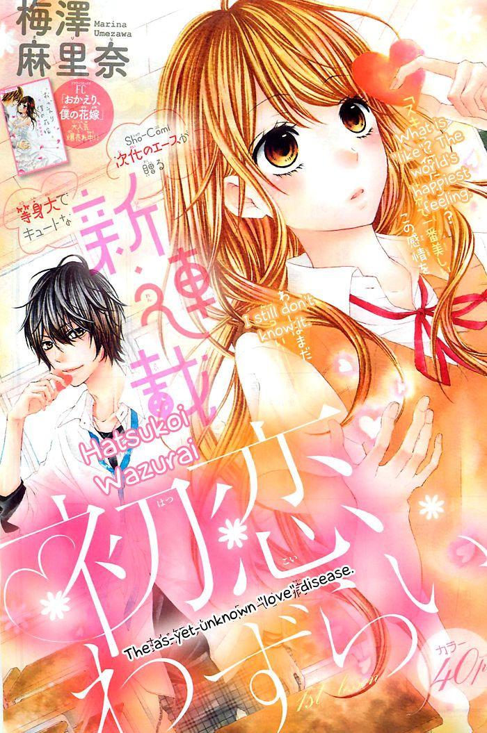 student teacher relationship shoujo manga girl