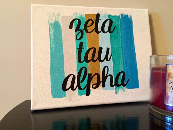 Paint Stroke Sorority Canvas: Zeta Tau Alpha