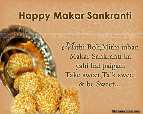 Happy Makar Sankranti !!