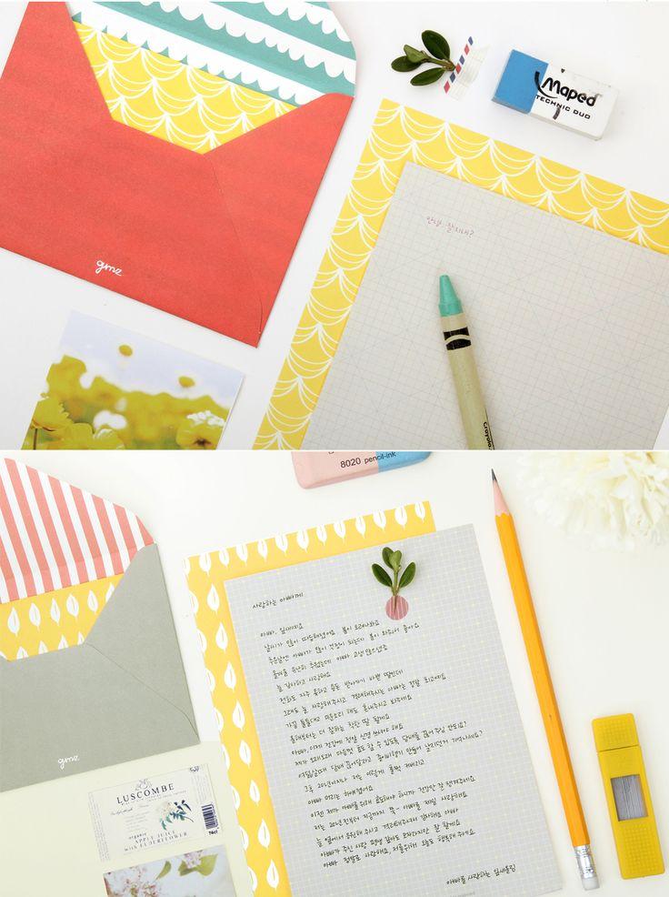 [바보사랑] 마음을 담은 편지 한통! 편지지/디자인/패턴/예쁜/예쁜 편지지/카드/메모/편지봉투/
