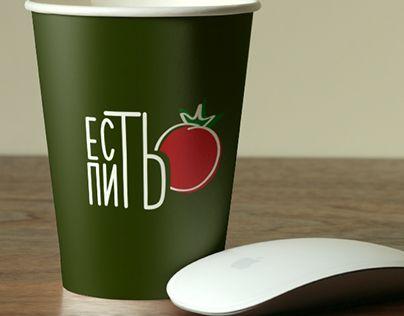 "Check out new work on my @Behance portfolio: ""Логотип для конкурса, дизайн стаканчиков"" http://be.net/gallery/44003385/logotip-dlja-konkursa-dizajn-stakanchikov"