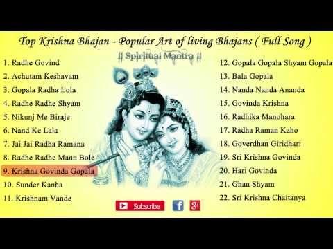 Top Krishna Bhajan - Popular Art of living Bhajans ( Full Song ) || Achutam Keshavam || Hari Govinda - YouTube
