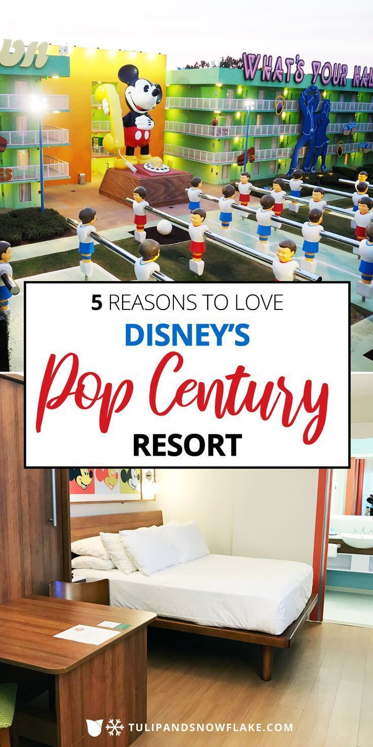 5 Reasons To Love Disney S Pop Century Resort Renovated Rooms Disneys Pop Century Resort Disney Pop Century Disney World Resorts