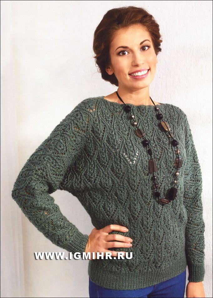 Зеленый пуловер с ажурными узорами. Обсуждение на LiveInternet - Российский Сервис Онлайн-Дневников