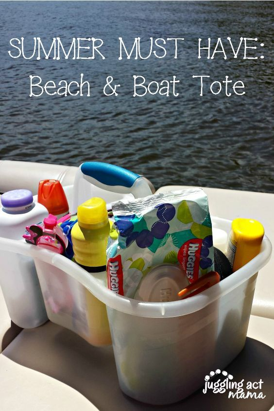 Summer Must Have: Beach & Boat Tote | Juggling Act Mama --- This is a great travel idea. Keep everything in one neat container.