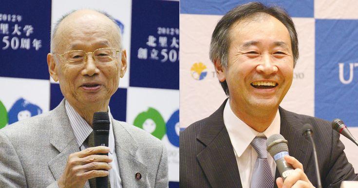 相次ぐ日本人のノーベル賞受賞に列島が沸いた。2015年のノーベル生理学・医学賞に北里大学の大村智特別栄誉教授が、物理学賞に東京大学宇宙線研究所所長の梶田隆章教授が選ばれた。いずれも精緻な実験を長期間にわたってこつこつと積み重ねる、日本のお家芸ともいわれる研究スタイルが呼び寄せた吉報だ
