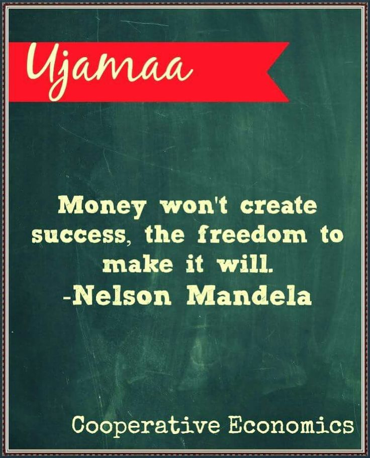 Kwanzaa day 4: Ujama
