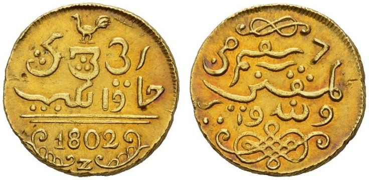 dating arabic coins Abbasid coins (750-1258ce) tweet by: wijdan ali the abbasid dynasty experimented with different kinds of coins they improved the appearance of coins using a more.
