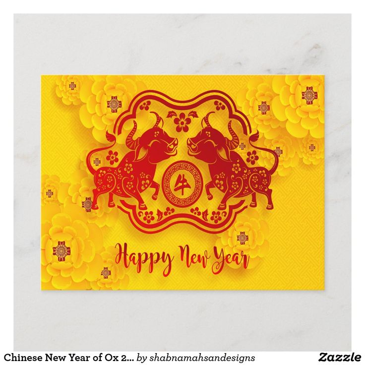 Chinese New Year of Ox 2021 Red Yellow Floral Holiday