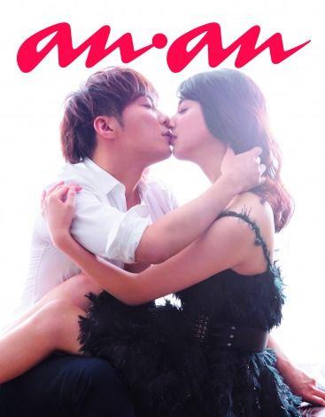 画像・写真|『anan』表紙でキスを披露する(左から)成宮寛貴、佐々木希 1枚目