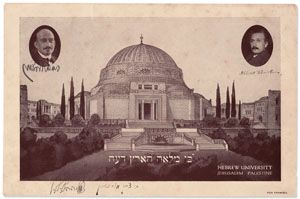Chaim Weizmann and Albert Einstein Sign a Hebrew University Postcard