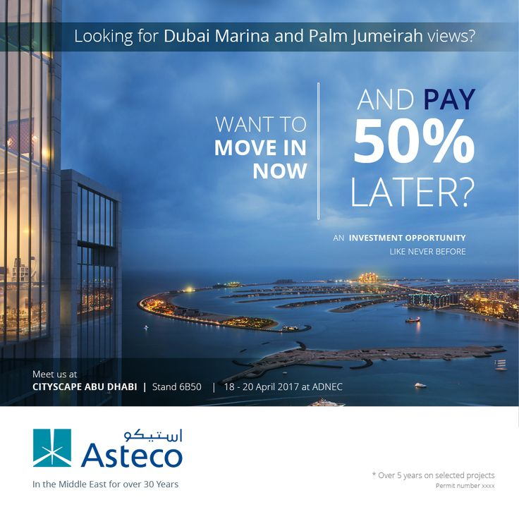 An opportunity like never before.  Visit us at Cityscape Abu Dhabi and book a personal appointment on our stand to learn more.  Stand number – 6B50 Venue – Abu Dhabi National Exhibition Centre, Abu Dhabi  Dates – 18th to 20th April 2017  #Asteco #Sales #Leasing #Dubai  www.asteco.com