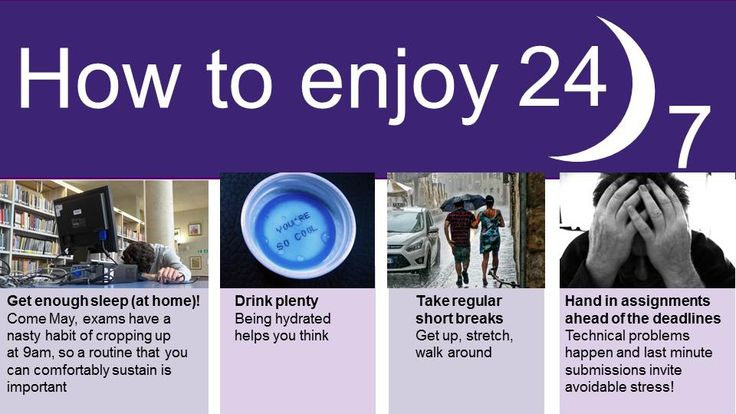 How to enjoy 24/7 opening - tips and tricks for surviving a study environment that beckons day and night.