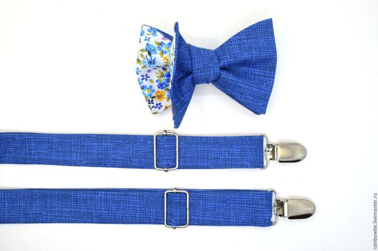 """Купить Комплект бабочка и подтяжки """"Незабудки"""" - синий, цветочный, галстук-бабочка, галстук бабочка"""