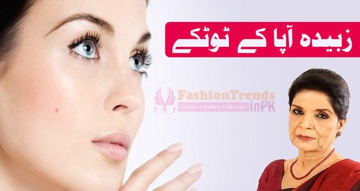 Zubaida Apa K Totkay Zubaida Tariq Beauty Tips Totkay In